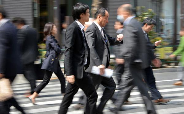 Doanh nghiệp Nhật